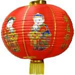 """Lanterne chinoise """"bonne chance"""""""